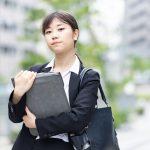 新卒3年以内の退職は本当に不利なのか?転職活動をした結果…