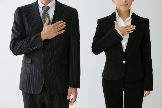 スーツの二人
