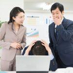 「人間関係がストレスで仕事を辞めたい!」不満を感じる3つの原因や改善方法を解説!