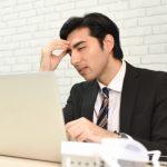 長時間労働で起こる3つの問題とは?体調不良が起きた時の対処法も解説!