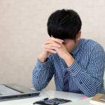 「残業代が出ない」は会社都合の退職理由になる?面接時に伝える時の3つのポイントも解説!