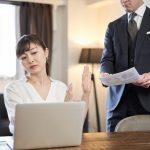 上司が嫌いで仕事を辞めたいと感じる3つの理由とは?対処法や転職する場合の注意点も解説!